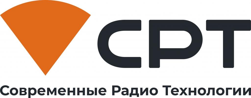 Логотип компании ООО «Современные Радио Технологии»