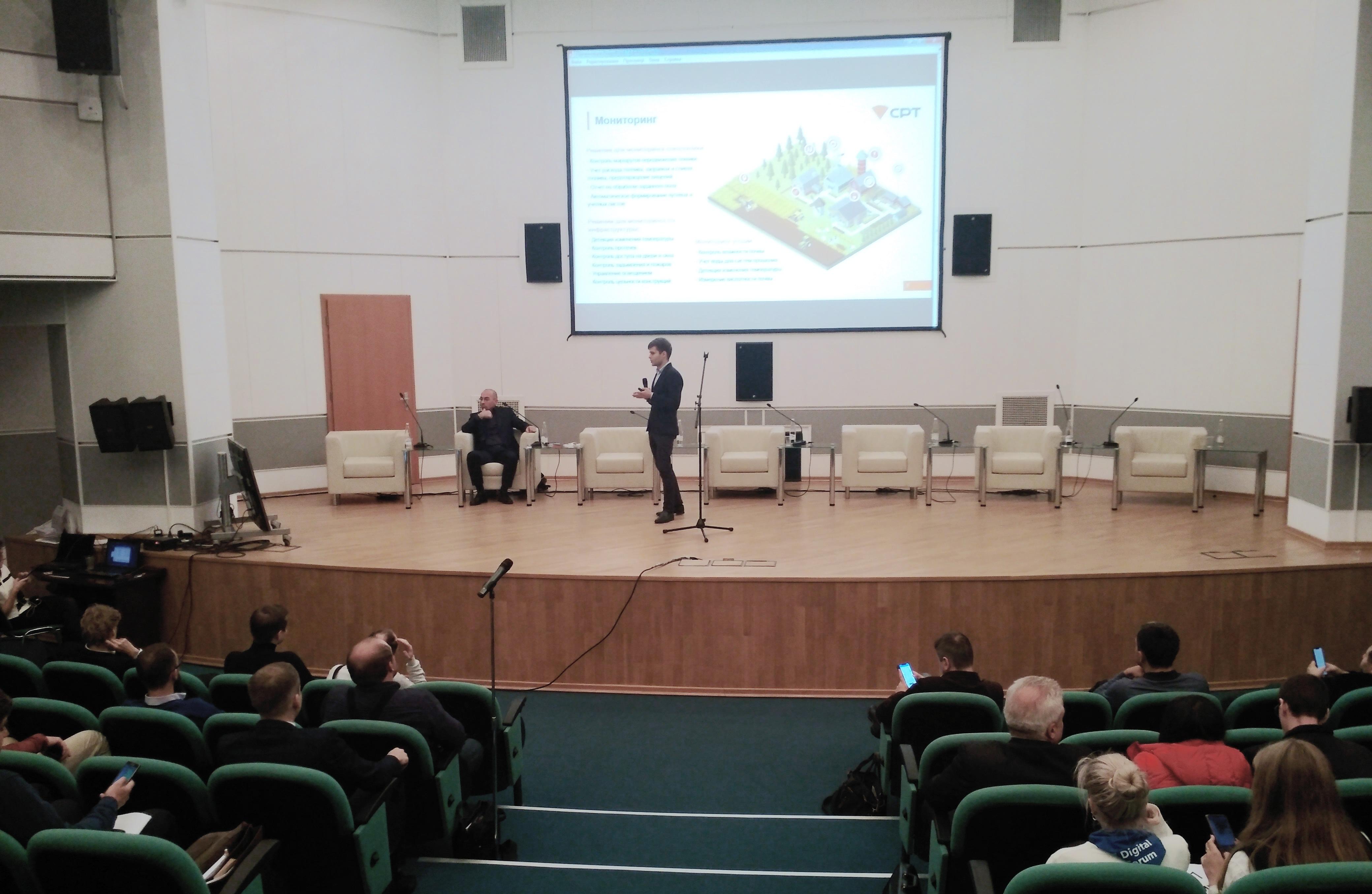 Вчера в Москве состоялся Международный цифровой агропромышленный форум. Задачи мероприятия — поиск и обсуждение передовых инновационных решений для сферы АПК. Интернет вещей в сельском хозяйстве — в числе ключевых направлений форума. Событие посетили представители органов власти, ведущих сельскохозяйственных корпораций, ученые, разработчики высокотехенологичных решений для АПК. Как это было На форуме проходила выставка и деловая программа. Специалисты СРТ поучаствовали только в сессии по презентации цифровых решений для сельского хозяйства. Перед аудиторией сессии выступил руководитель проектов Константин Багратьян. Константин рассказал о применении технологии LPWAN в сельском хозяйстве. Спикер затронул темы удаленного мониторинга сельскохозяйственных угодий и объектов, а также сбора телеметрии с животных.