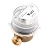 «Умный» счетчик воды Счетчик воды СВК 15-3-7-1 с радиомодемом СРТ ДУ15 80 мм