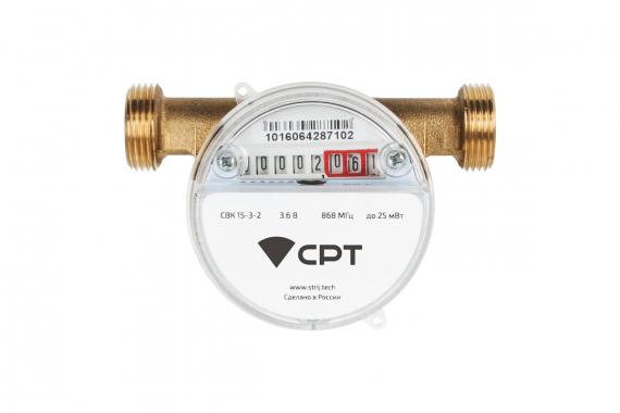 Счетчик воды СВК 15-3-8 с креплениями для радиомодема СРТ ДУ15 110 мм