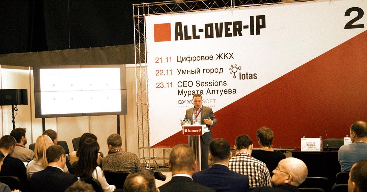 Концентрация технологий как «СТРИЖ» поучаствовал в форуме All-Over-IP