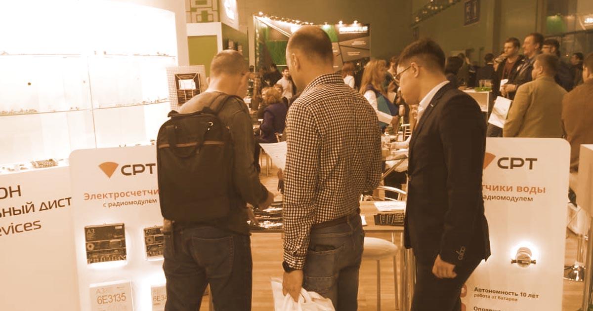 Электротехника и инновации в Москве состоялась выставка «ЭкспоЭлектроника»