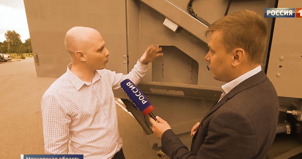 Сюжет телеканала «Россия 1» об умной системе работы с отходами