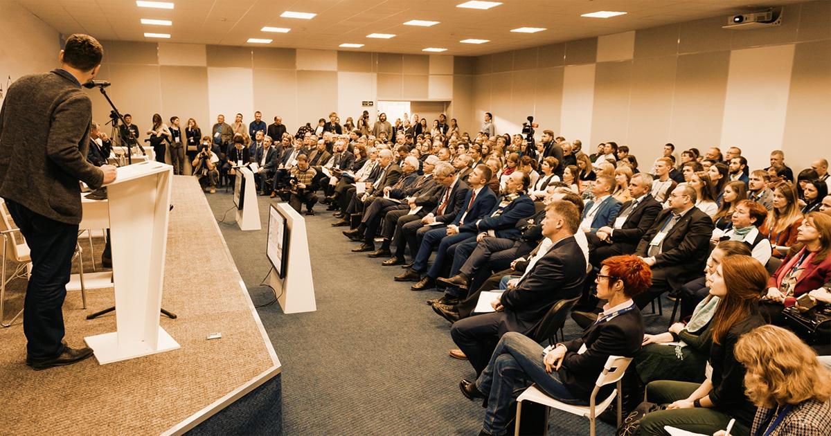 IoT Forum 2020