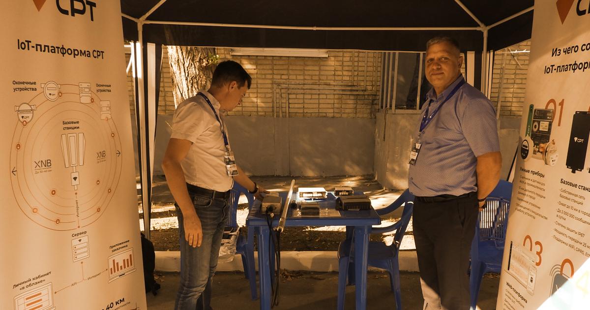 Умные электросчетчики от СРТ представили на выставке в Ростове-на-Дону