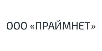 ООО «Праймнет», Ростов-на-дону