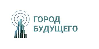ООО «Город Будущего», Калуга