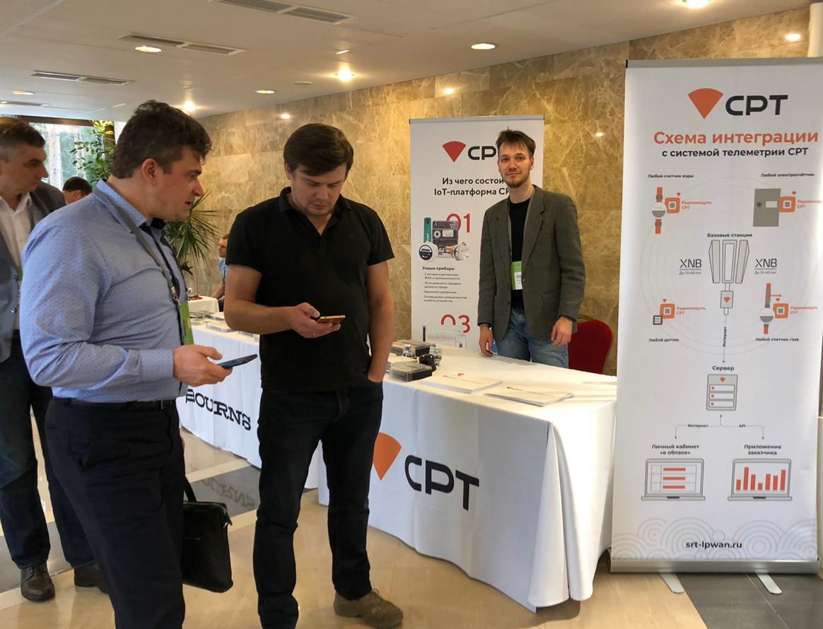 Инженеры СРТ посетили CompelFest 2020