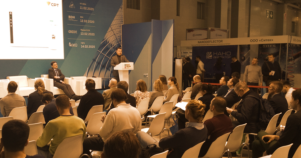 Коммерческий директор СРТ выступил на конференции АВОК в рамках и Aquatherm Moscow 2020