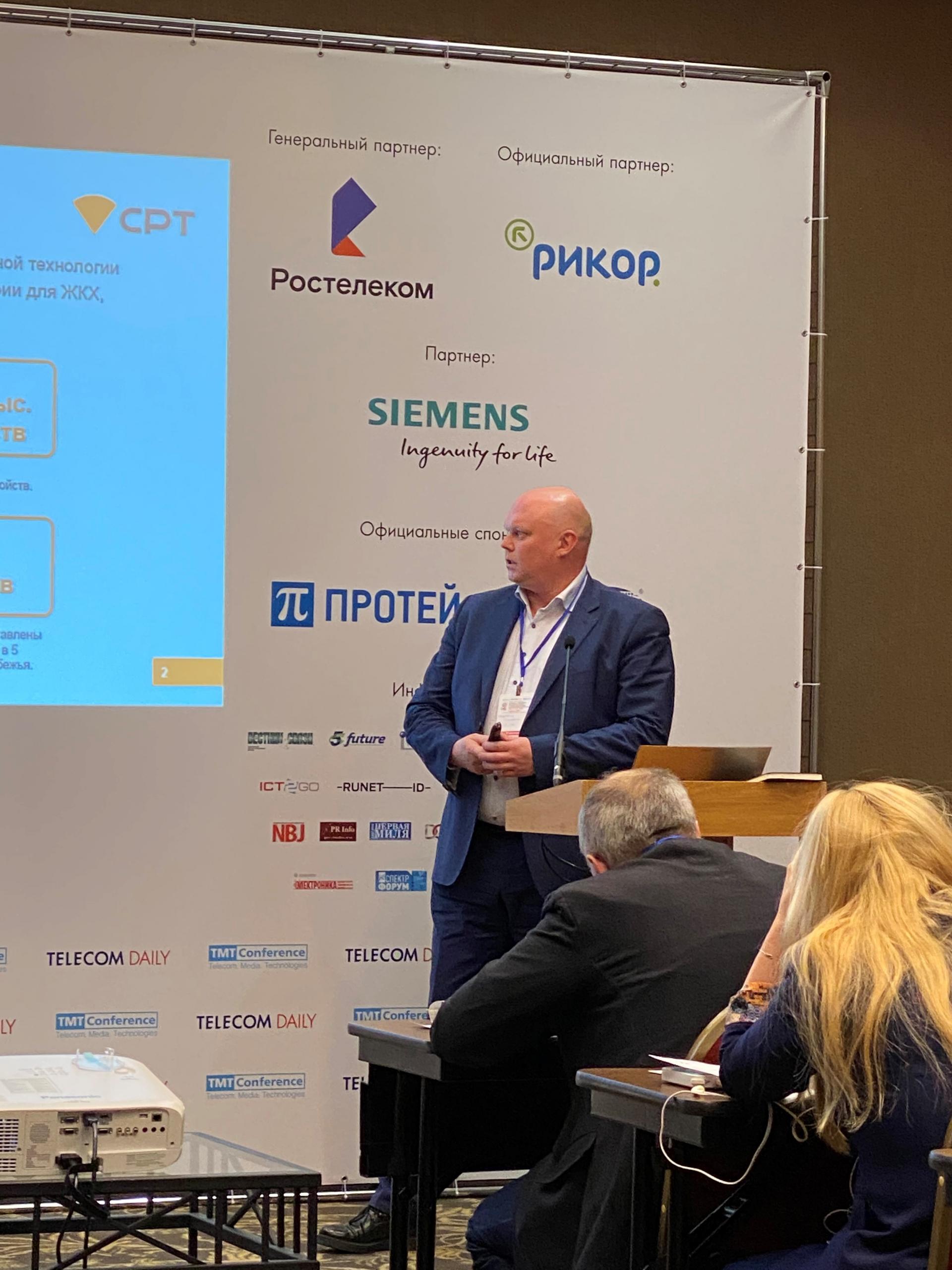 Прокофьев Константин рассказал о новых разработках компании СРТ