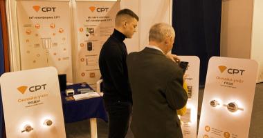 Компания ООО «Техно Сфера» представила стенд СРТ с умными устройствами энергоучёта (счётчиками электричества, воды, газа).
