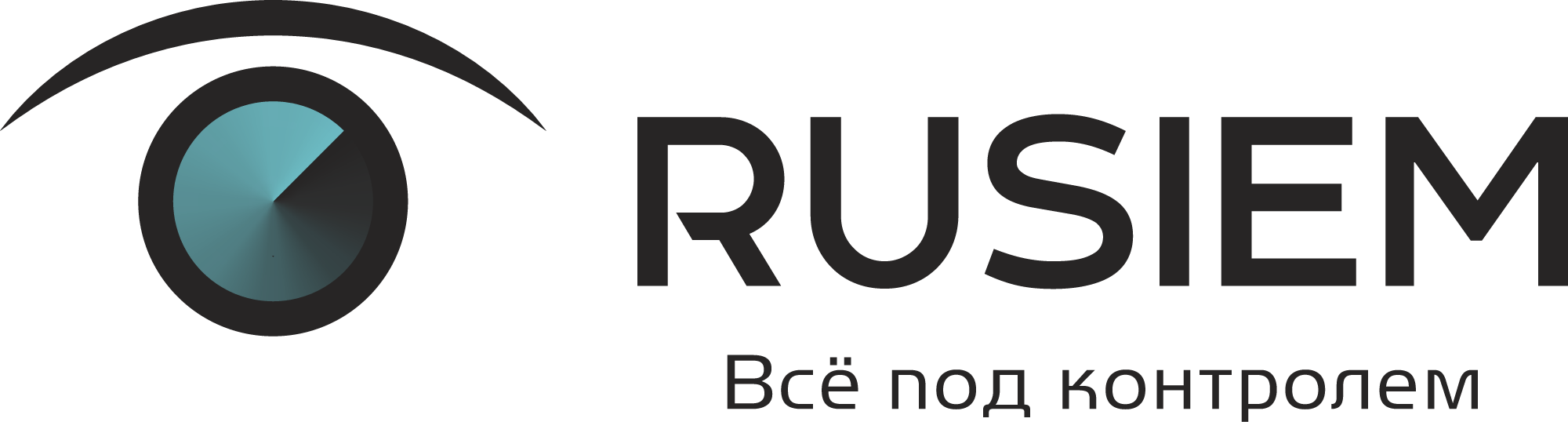 RUSIEM (Security Information and Event Management)