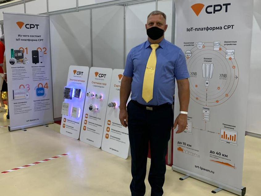 В Ростове-на-Дону на выставке «СТИМэкспо» представили умные решения от СРТ