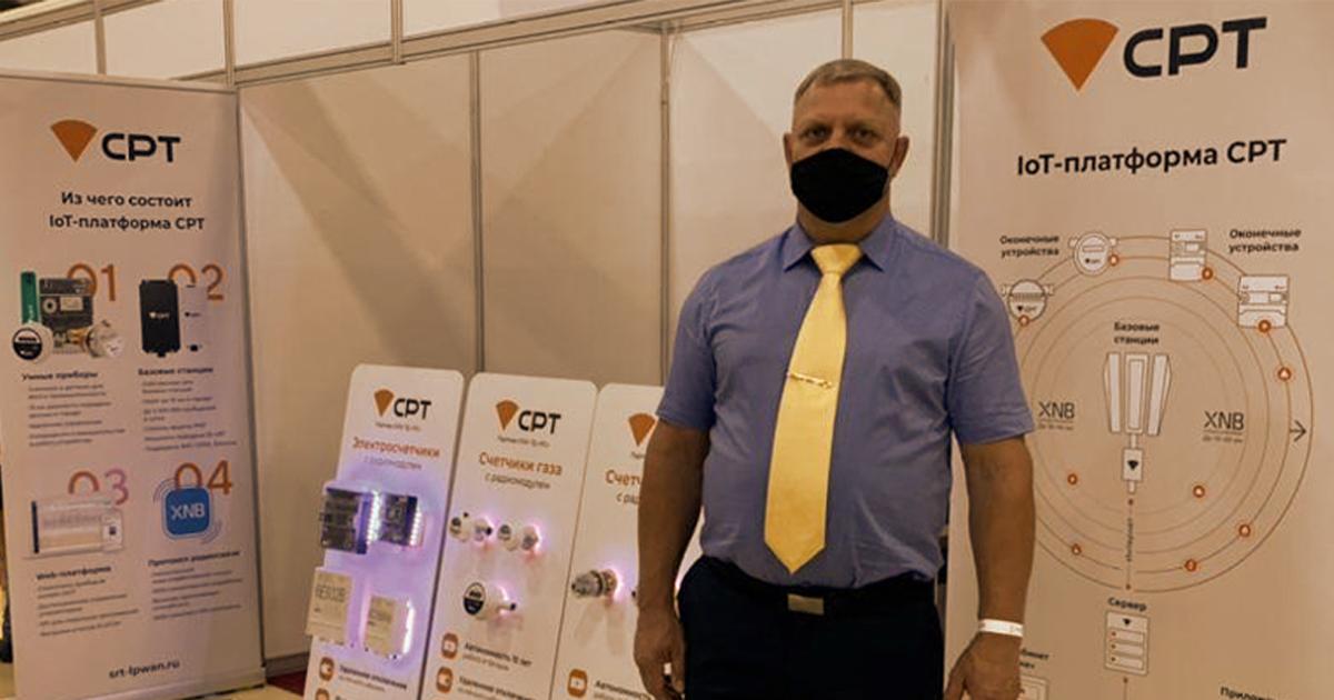 В Ростове на Дону на выставке СТИМэкспо 2020 представили умные решения от СРТ