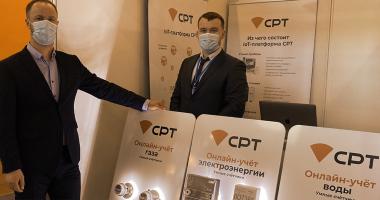 В Уфе на форуме «ЖКХ-2021» представили умные решения от СРТ