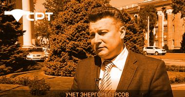 26 по 27 апреля состоялась рабочая командировка республику Кыргызстан СРТ СТРИЖ