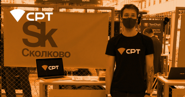 СРТ приняла участие в конференции Сколково Tech Week 2021 СРТ