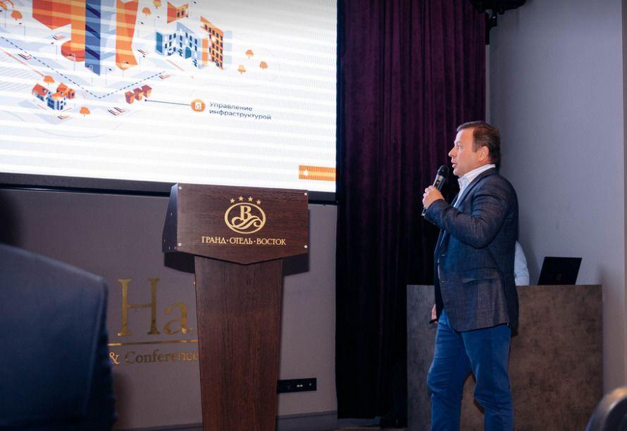 IoT-платформу СРТ представили на форуме руководителей водоканалов Республики Башкортостан