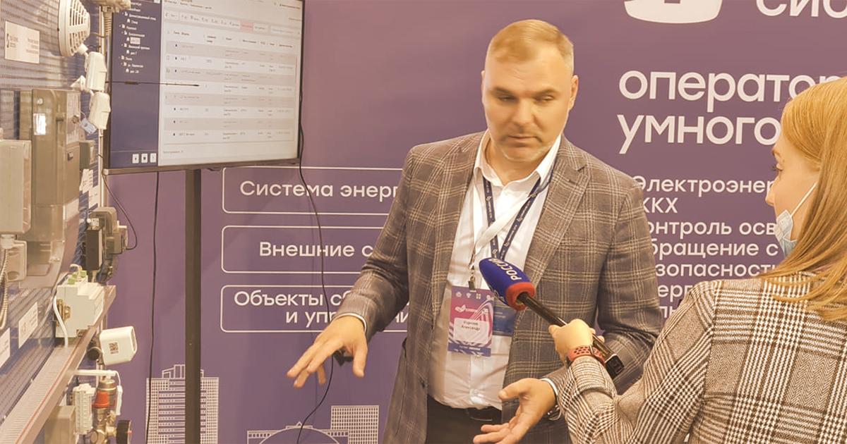 На международном форуме «ТЕХНОПРОМ 2021» представили умные решения СРТ