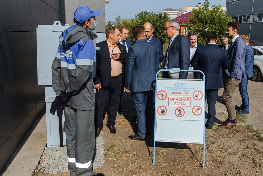 Совещание по вопросам цифровизации производственных процессов и оборудования защиты от коррозии ООО «Газпром трансгаз Казань»