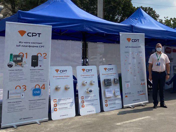 Умные электросчетчики СРТ представили в Краснодаре на выставке «Россети Кубань».