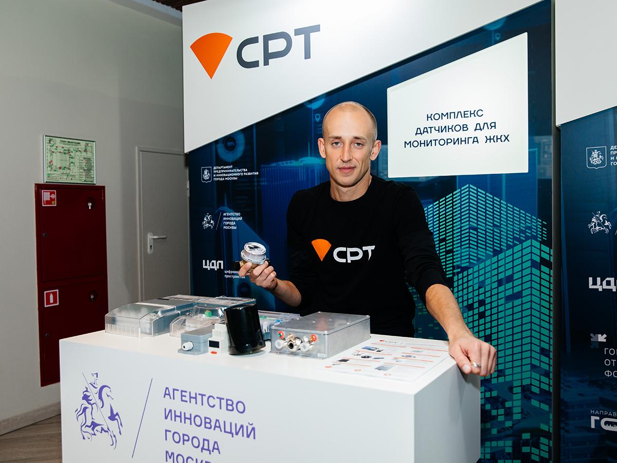IoT-платформу СРТ представили на форуме инновационных технологий в строительстве СРТ